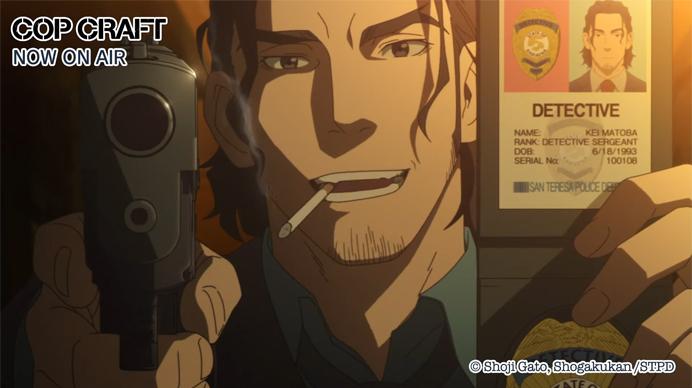 TVAnime COPCRAFT #01 Excerpt (TVアニメ「コップクラフト」英語吹き替え 一部抜粋)